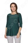 Блуза Blagof «Драгоценная». Цвет: зеленый