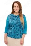 Блуза Лауме-Лайн «Моя голубка». Цвет: бирюзовый