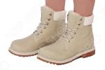 Ботинки Mon Ami «Удобная походка». Цвет: светло-серый