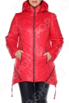 Куртка Pit.Gakoff «Снежная даль». Цвет: красный