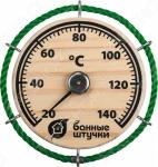 Термометр для бани и сауны Банные штучки «Штурвал»