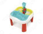 Стол-песочница Smoby 310063