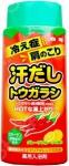 Соль для ванны Hakugen Bath King согревающая с восстанавливающим эффектом